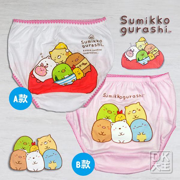 角落小夥伴 女童純棉三角褲 內褲(2件)【DK大王】