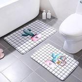 加厚防滑地墊客廳門口墊子廚房進門地毯衛生間浴室吸水腳墊·liv
