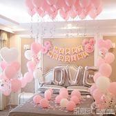 婚房佈置 連結婚婚慶用品氣球婚房裝飾婚禮佈置紙扇花拉花套裝臥室浪漫 新品特賣