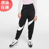 【現貨】NIKE Sportswear Swoosh 女裝 長褲 休閒 刷毛 黑【運動世界】BV3938-011
