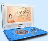 DVD影碟便攜式兒童英語CD光盤高清迷你小電視家用VCD播放機   WL90【雅居屋】TW