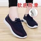運動鞋 老北京布鞋透氣軟底平跟休閒鞋運動跑步女單鞋