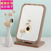 木制鏡子韓國高清大號方形台式單面化妝鏡折疊台面桌面美容梳妝鏡【完美生活館】