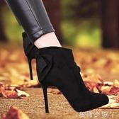 2020秋冬季新款性感黑色蝴蝶結加絨面尖頭高跟鞋細跟短靴女及裸靴 蘿莉新品