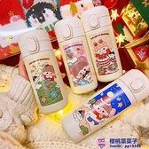 韓國保溫杯少女心可愛大容量便攜學生水杯創意圣誕節禮物情侶杯子【櫻桃菜菜子】