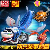 正版靈動創想爆獸獵人2爆鎧甲龍玩具天炎戰龍翔龍騎士暴變形龍蛋