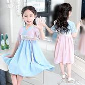 童裝女童漢服洋裝夏裝新款超洋氣網紅店中國風裙子 海角七號