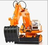 遙控汽車遙控挖掘機充電動合金工程車無線兒童玩具男孩禮物耐摔大號挖土機DF  CY潮流