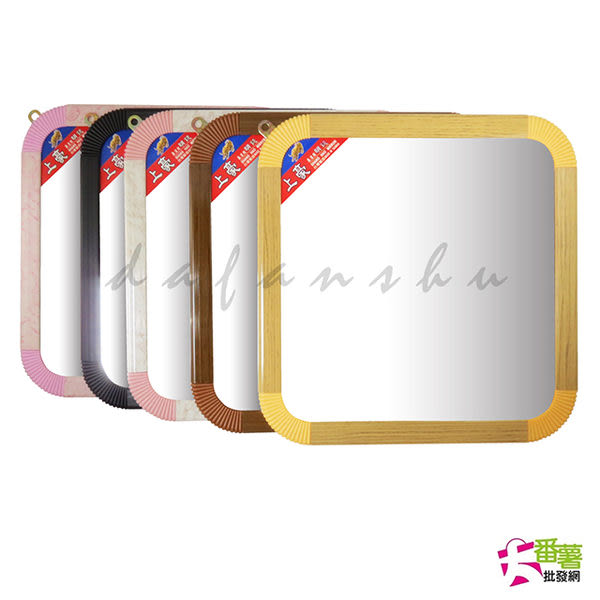 【台灣製】自然紋路邊框壁鏡P12x12/掛鏡(34x34cm) [00A] - 大番薯批發網