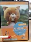 挖寶二手片-B12-047-正版DVD*動畫【可瑪貓】-造NHK知名角色多摩君的原班人馬,以耗時費工的定格拍