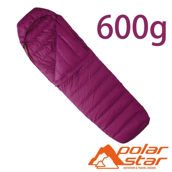 PolarStar 70/30 羽絨睡袋 (絨重600g)『紫』登山|露營|自助旅行|渡假打工|居家|戶外 P13734