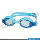 兒童用游泳泳鏡 (適合3~7歲使用) GA-PYF2400C【AROPEC】