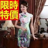 短旗袍-改良式中國風復古唐裝修身女連身裙2色64ae18【時尚巴黎】