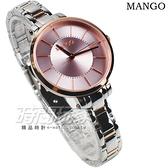 (活動價) MANGO 極簡淑女錶 不銹鋼 纖細女腕錶 粉紅x玫瑰金色 MA6698L-10R