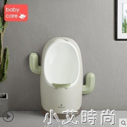 babycare兒童站立式小便斗男寶寶小便器小馬桶掛墻式尿尿神器 NMS小艾新品