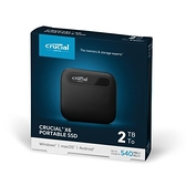 美光 Micron Crucial X6 2TB 外接式SSD