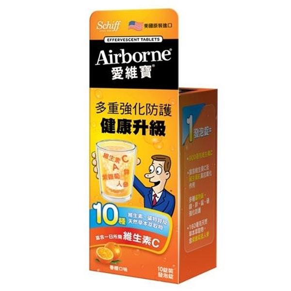 [Airborne愛維寶] 維生素A+C+E+紫錐菊+人嵾發泡錠(香橙) 10錠