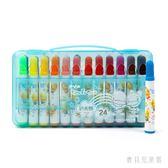 繪畫筆 水彩筆兒童幼兒園涂鴉繪畫筆粗頭彩筆美術畫筆套裝TA1076『寶貝兒童裝』