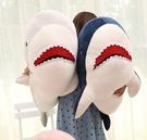 【85公分】大白鯊娃娃 抱著睡覺鯊魚玩偶...