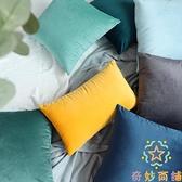 靠枕靠墊長方形抱枕套抱枕純色沙發客廳【奇妙商鋪】