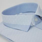 【金‧安德森】藍色格紋變化領圓點窄版長袖襯衫