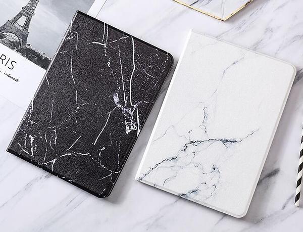 Air3矽膠超薄平板保護套 蘋果Apple IPad Mini5黑白大理石平板電腦皮套 IPad新版簡約創意網平板防摔套