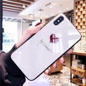 手機殼 簡約白色愛心鏡面玻璃蘋果x iPhone7plus/8/6s保護套女款 俏腳丫