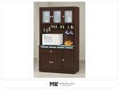 【MK億騰傢俱】ES713-05貝多美胡桃4尺碗櫥餐櫃(全組)