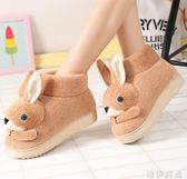 棉拖鞋 冬天棉拖鞋女鞋子毛毛拖鞋包跟月子棉鞋可愛兔兔厚底防滑家居大童 唯伊時尚