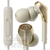 預購【曜德 送圓形硬殼收納盒】鐵三角 ATH-CKS550XiS 金色 重低音 耳道式耳機 線控 免持通話