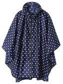 【美國代購】成人帶口袋 雨袋 雨衣 外套連帽