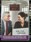 影音專賣店-P00-583-正版DVD-電影【高年級實習生】-勞勃狄尼洛 安海瑟薇 蕾妮羅素
