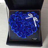 禮物香皂玫瑰花創意高檔浪漫玫瑰花禮盒520送情人女生閨蜜老婆女友生日禮物 愛麗絲精品