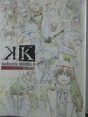 【書寶二手書T8/藝術_XGQ】GoHands WORKS K 原画集 #01-06_Gora Gohands_日文