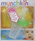 超級BABY☆美國Munchkin 嬰兒液体餵食奶嘴 綠色