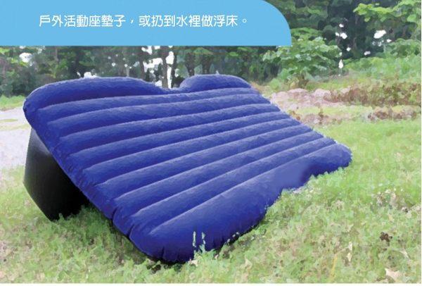 現貨 車用充氣床 車床 車用旅行床 充氣床墊 充氣床 車用床 旅行 休閒