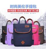 韓版簡約學生書包商務公文袋大容量手提A4文件包IPAD資料袋收納袋 麻吉部落