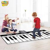 男孩女孩幼兒童跳舞腳踩踏電子琴鋼琴毯益智早教音樂玩具消費滿一千現折一百igo