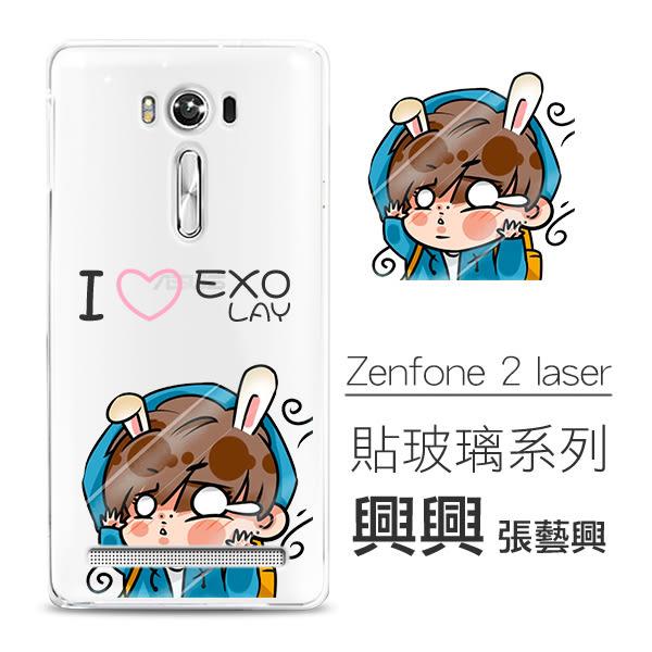 [ASUS Zenfone 2 Laser 5.5吋] 貼玻璃系列 超薄TPU 客製化手機殼 EXO 鹿晗 倩倩 興興 桃子 包子 凡凡