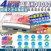 【台灣安防】監視器 AHD 1080 4路插卡主機 錄影主機 蘋果機 AHD/TVI/CVI/類比/IPCAM 1080P.720P.960H DVR