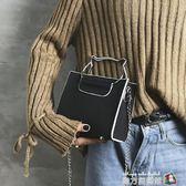 女2018新款時尚女士手提包歐美簡約子母包百搭韓版單肩斜挎包 魔方數碼館