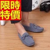 豆豆鞋-時尚英倫純色套腳真皮懶人男休閒鞋8色65k42【巴黎精品】