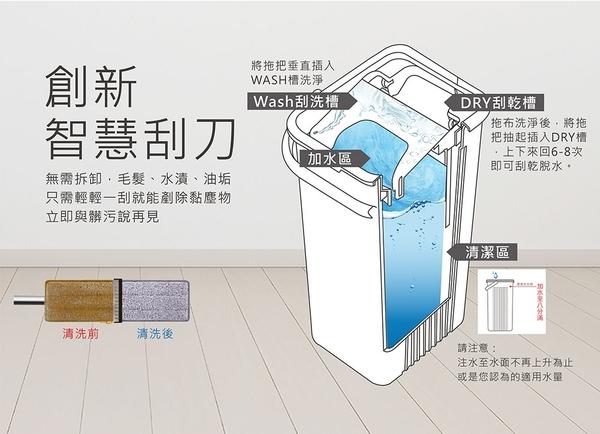 【特惠限定組】好神拖 輕清拖平板免手洗兩用刮水拖(1桶1拖3布)