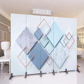 新歐式屏風隔斷牆客廳臥室現代簡約時尚折屏行動折疊雙面辦公室 xw