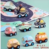 兒童小汽車玩具套裝慣性工程車回力車寶寶小車女孩男孩嬰兒【齊心88】
