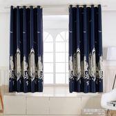 小窗簾成品飄窗全遮光窗簾布簡約現代遮陽兒童臥室平面窗客廳短簾  凱斯盾數位3C
