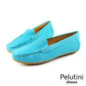 【Pelutini】donna麂皮簡約豆豆鞋/女鞋 淺藍(9035W-LBUS)