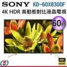 【新莊信源】60吋【SONY 4K HD...