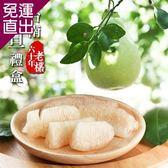 林家水果城 台南60年老欉文旦禮盒-1箱(5斤/箱)【免運直出】