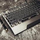 機械鍵盤青軸黑軸電腦游戲電競金屬復古圓鍵   汪喵百貨
